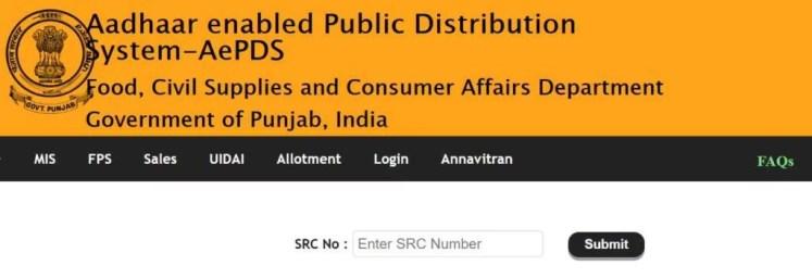 Punjab Ration Card Beneficiary List