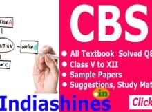 CBSE NCERT Solutions Textbook