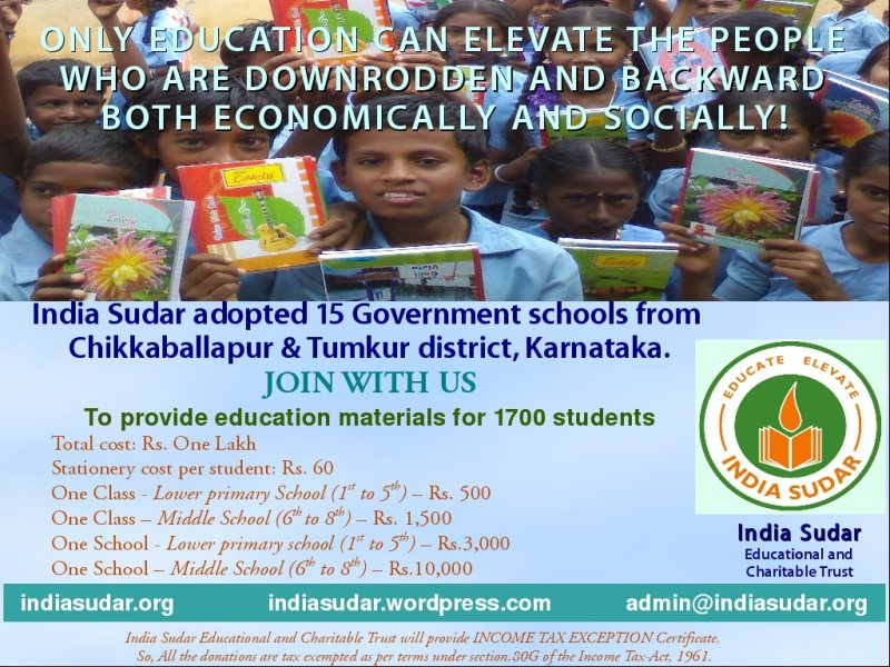 India Sudar Adopted Gov School from KA