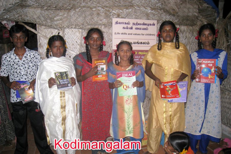Education_Material_Thigam_Madurai_TN_4