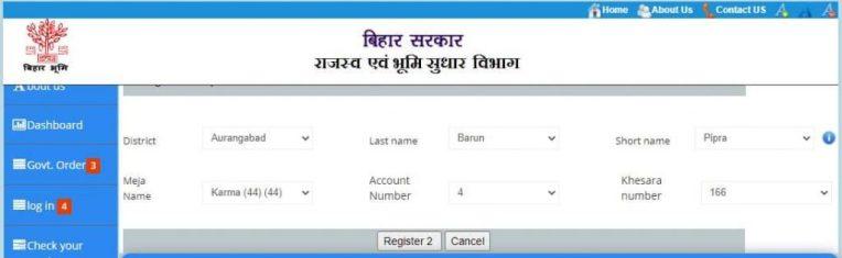 Jamabandi Register Khasra wise
