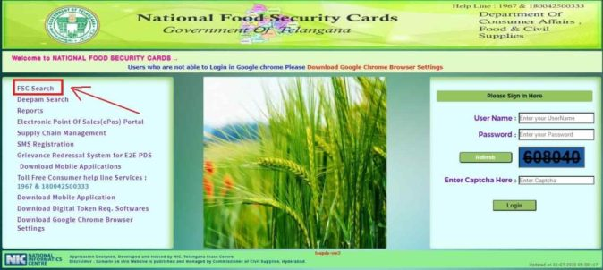 National Food Security card FSC Search