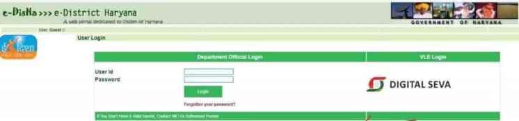 birth certificate haryana