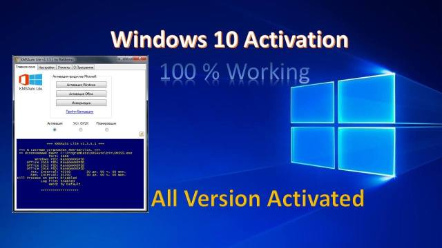 windows 10 64 bit full version free