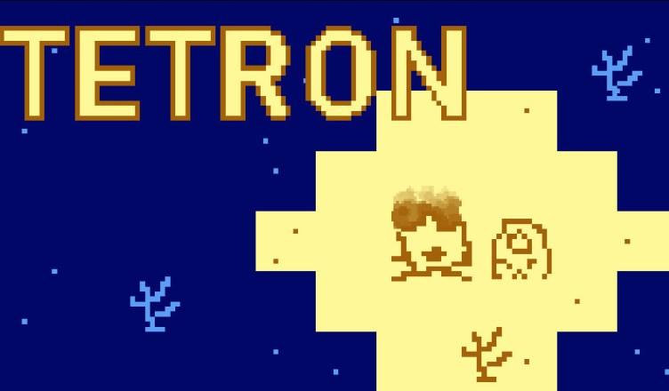 Tetron - Featured Image