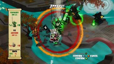 skulls-of-the_shogun-screenshot-potioned up