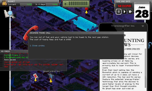 GhostControl screenshot - towed