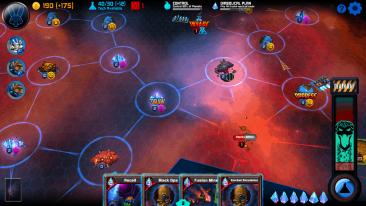 Space Tyrant 2