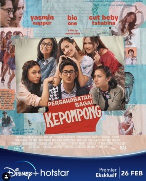 Kepompong Spinn-off Version Siap Tayang di Disney+!