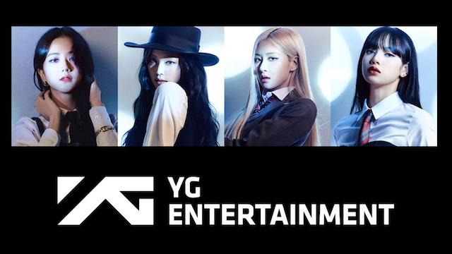 YG Entertainment buka pendaftaran secara global (Foto via www.ygfamily.com)