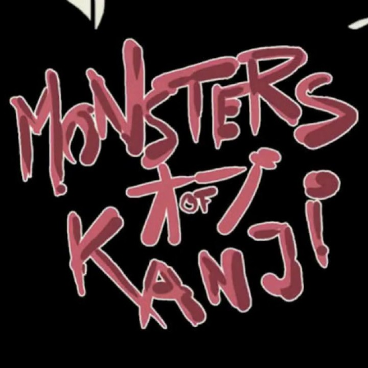 Monsters of Kanji