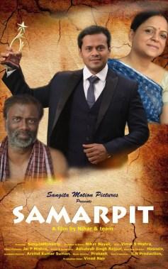 Samarpit