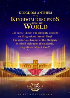 Kingdom Anthem: The Kingdom Descends Upon the World