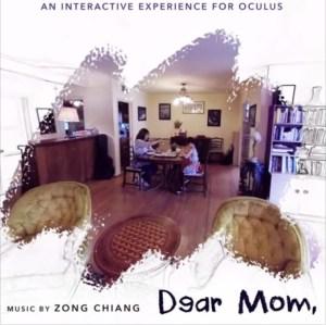 Dear Mom (Original Soundtrack Album)