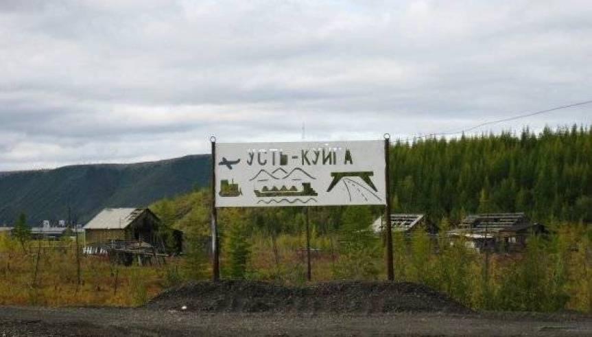 «Не бывает безопасных атомных станций». Общественники намерены отстаивать экологию Якутии в Конституционном суде