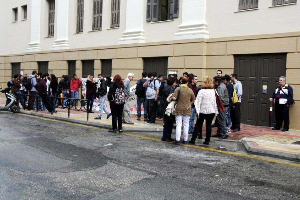 Repressie, uitzetting en onteigening in Griekenland van de Nieuwe Democratie