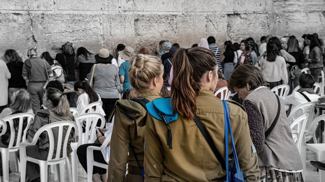 Israël en het wereldjodendom