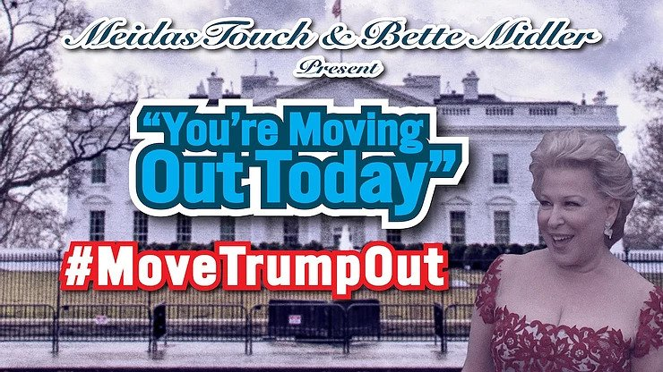 MeidasTouch en Bette Midler presenteren 'You're Moving Out Today' #MoveTrumpOut