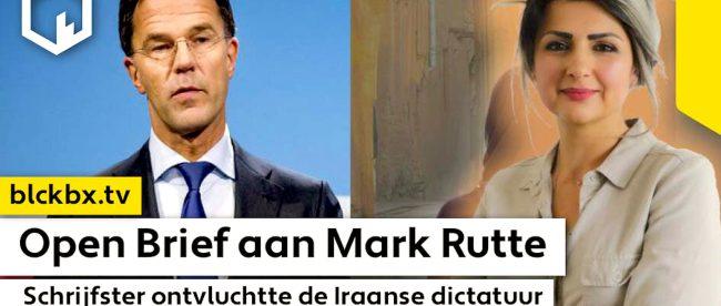 Geachte heer Rutte Hoort u niet de roep van uw volk?