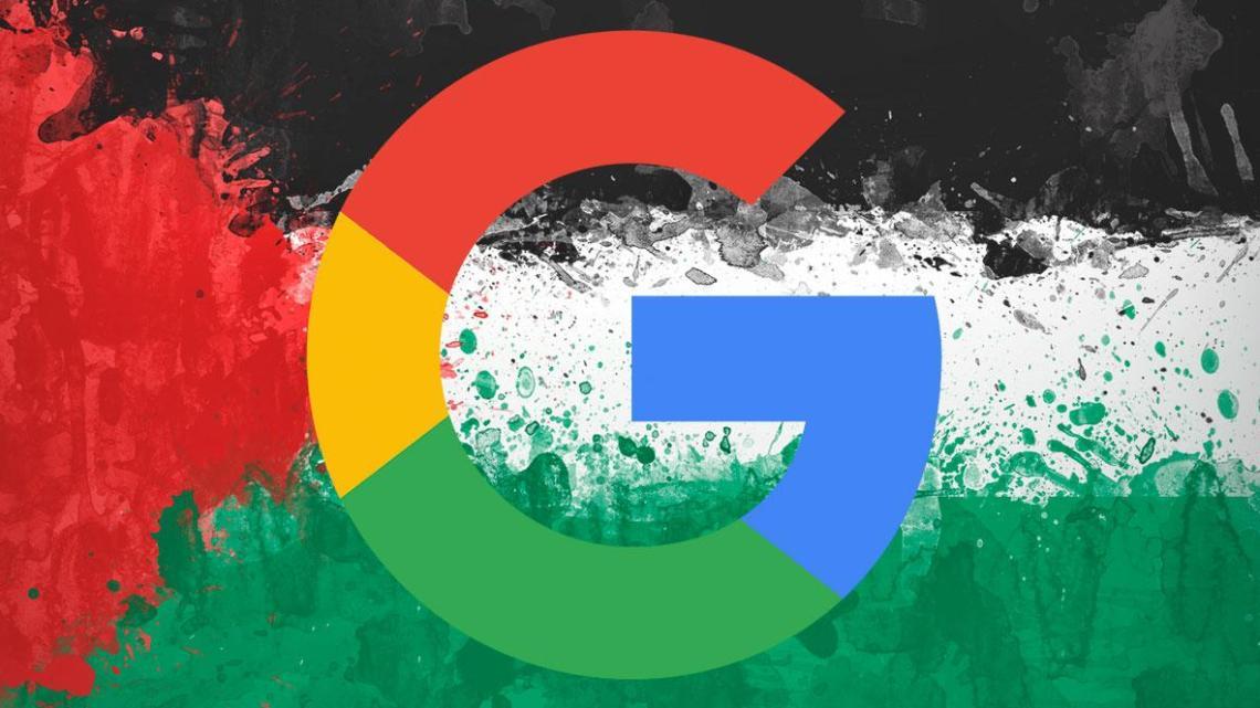 Joodse Google-medewerkers roepen CEO op om Palestijnen te steunen