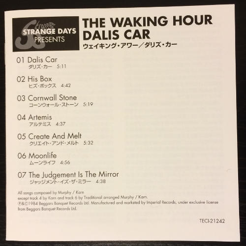 Dalis Car The Waking Hour JP CD Promo 2005 Booklet