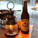 """<span class=""""title"""">サッポロラガービール  キャンプで瓶ビール飲みたかった🥺🍺  結論、、、、  ぬるくなるので缶の方がいいです!笑  #camphack掲載希望 #campzine掲載希望 #campthink #ソトシル掲載希望 #takibi掲 .. #キャンプアウトドアJP #フォトコン</span>"""
