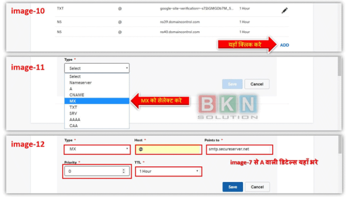 How to make a free Business email ID with my domain name in hindi