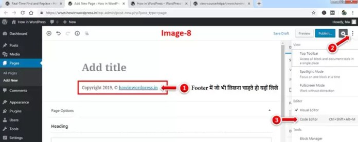 How to Remove Footer Credit Link in any WordPress Theme in Hindi 8