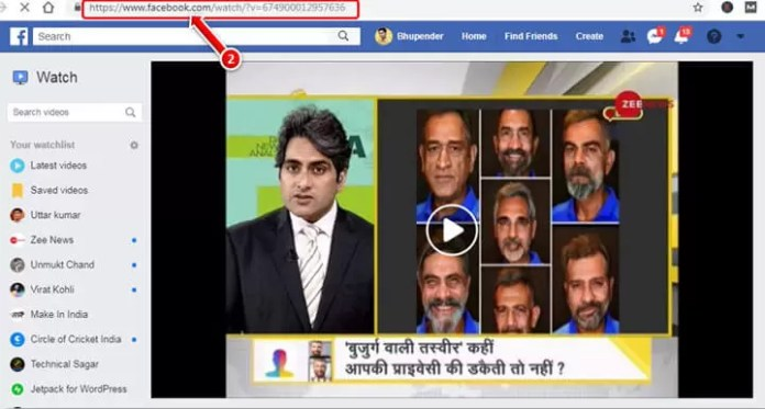 Facebook Video How to Download in Hindi?