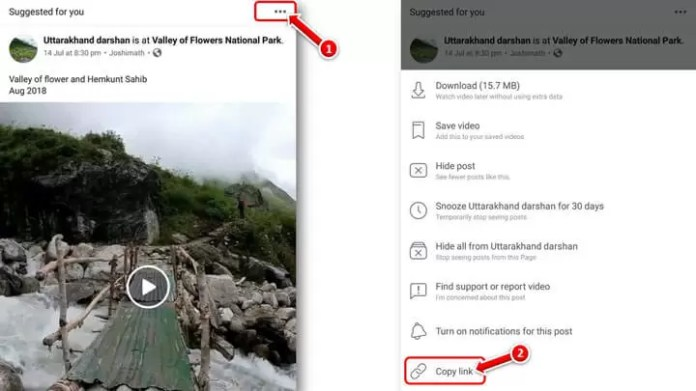 How to Save Facebook Video to Gallery in Hindi?