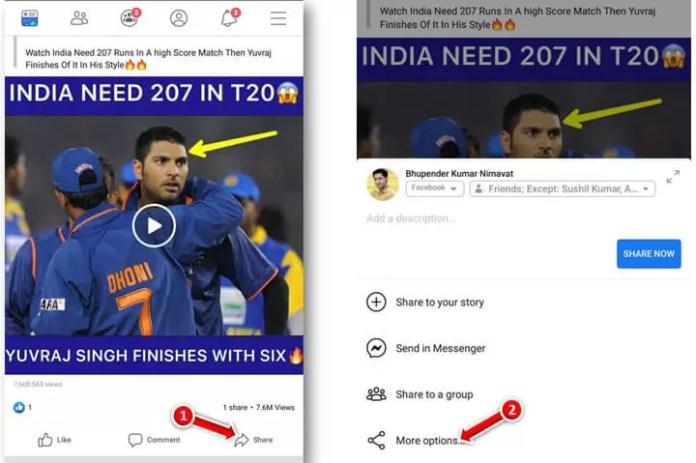 Facebook Video Download App in Hindi?