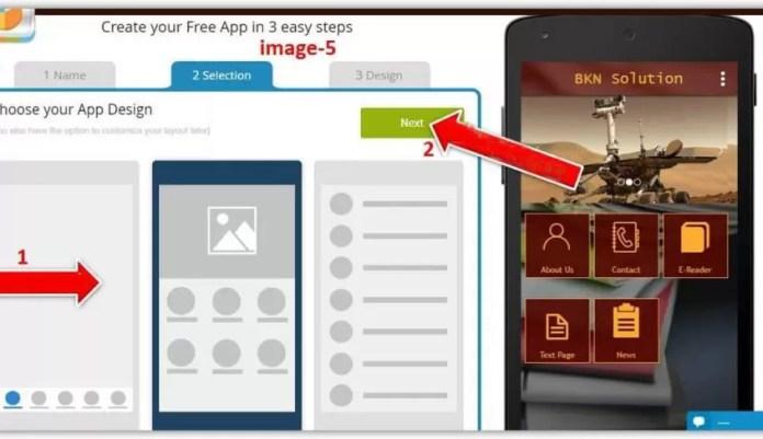 Free Android Mobile Application kaise banate hai?