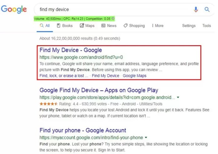 How to Track Lost Mobile Mobile Phone in Hindi?