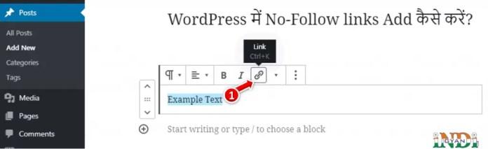 Select Text to Add Link in WordPress Block Editor Gutenberg