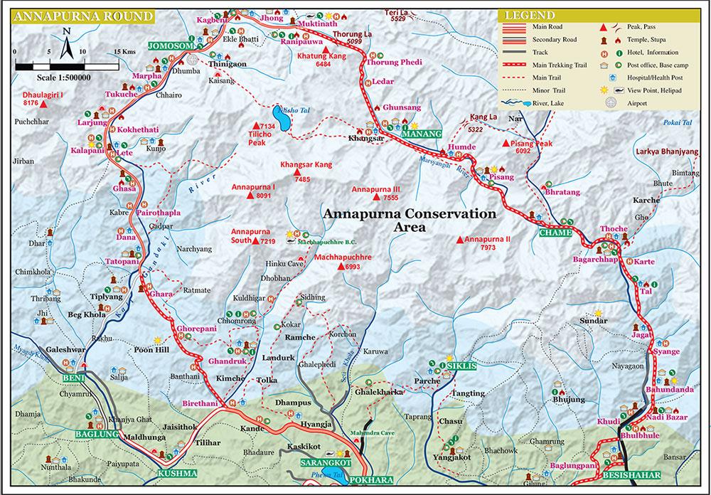 Кольцо Аннапурны треккинг Непал