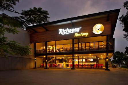 6. Richeese factory Outlet