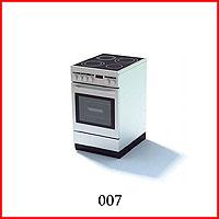 007.Kompor Cover
