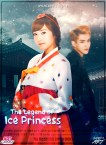The Legend of Ice Princess