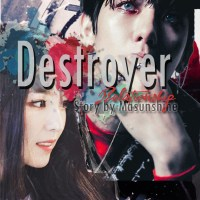 [Oneshot] Destroyer Relationship