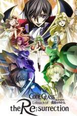Nonton Code Geass: Lelouch of the Re;Surrection (2019) Subtitle Indonesia Terbaru Download Streaming Online Gratis