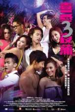 Nonton Lan Kwai Fong 3 (2014) Subtitle Indonesia Terbaru Download Streaming Online Gratis