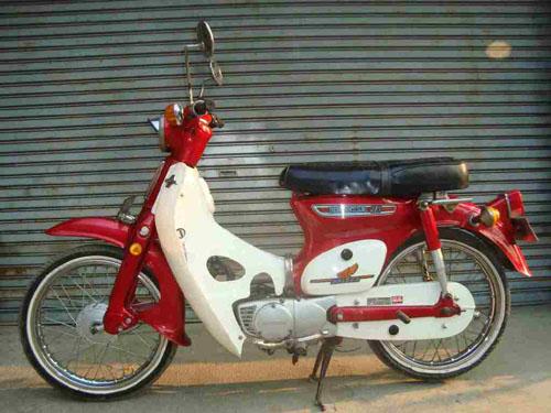 Honda C90 - 1973