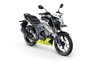 Suzuki GSX150 Bandit Warna Brilliant White Aura Yellow