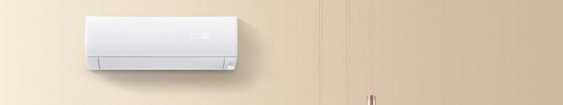 Hitachi präsentiert Premium Frost Wash, die (sehr) intelligente Klimaanlage