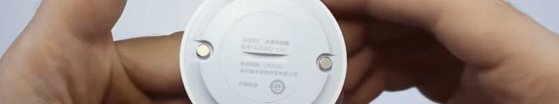Xiaomi Aqara sensore di allagamento