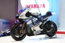 Yamaha bims 2013