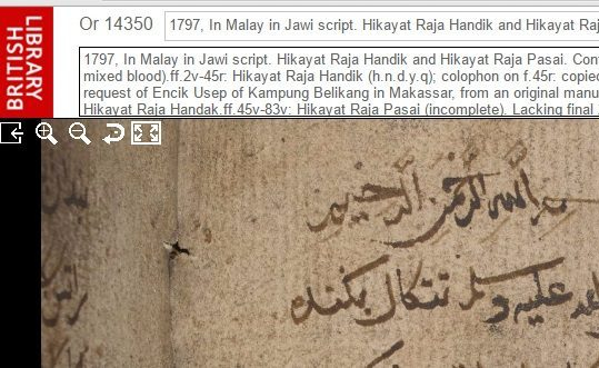 British Library Digitised Manuscript Home