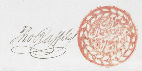 British 'Islamic' style seals from the Malay world – Asian and African studies blog – The British Library