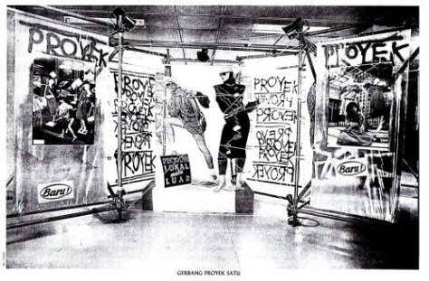 Project 1 Supermarket Fantasy World Exhibition 1987