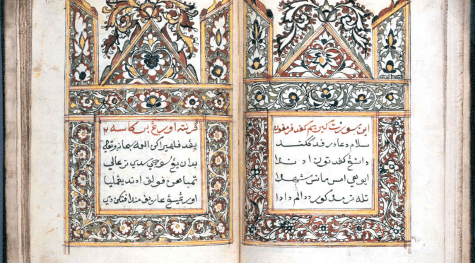 The Evolution of the Malay Title Page – Asian and African studies blog, The British Library